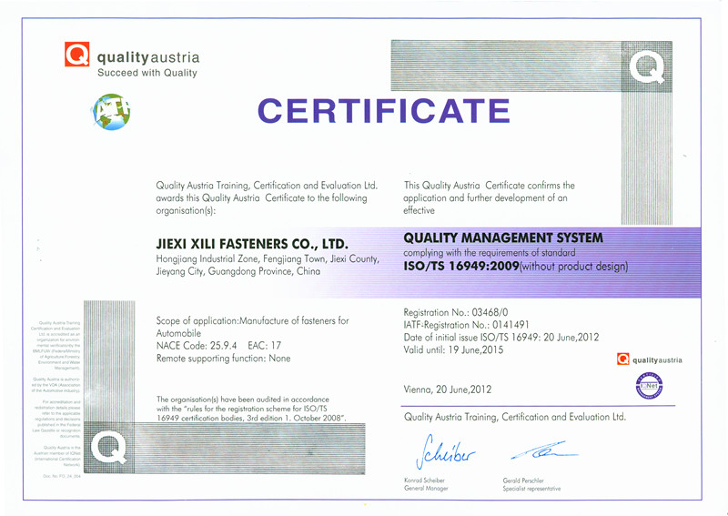 QUALITY MANAGEMENT SYSTEM CERTIFICATION (ENGLISH)